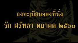 BBW 2017 Banner